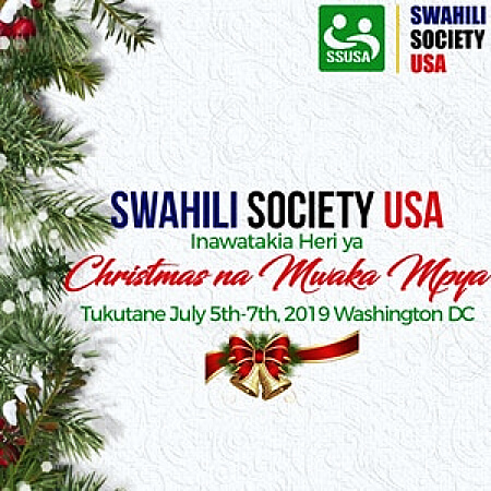 Swahili Society USA
